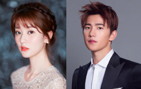 Yang Yang and Bridgette Qiao Xin Rumored to be Dating
