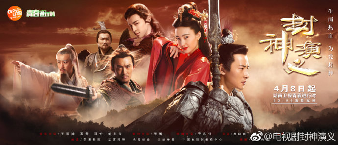 China Rumored to be Implementing New Ban on Drama Remakes, Restrictions on Characters and Storylines