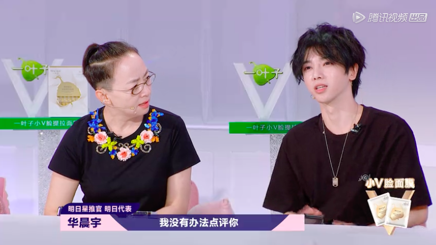 """Contestant on """"The Coming/ Girls"""" Pisses Off Rocket Girls 101's Meng Meiqi_Hua Chenyu"""