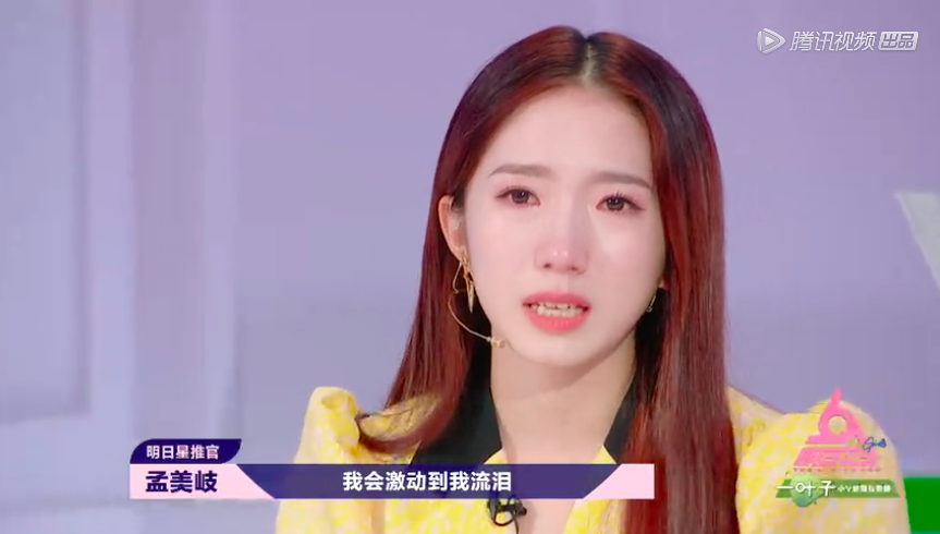 """Contestant on """"The Coming/ Girls"""" Pisses Off Rocket Girls 101's Meng Meiqi"""