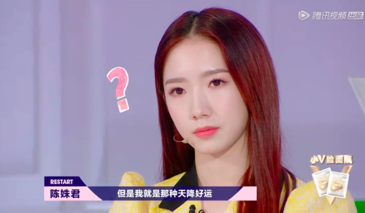 """Contestant on """"The Coming: Girls"""" Pisses Off Rocket Girls 101's Meng Meiqi"""