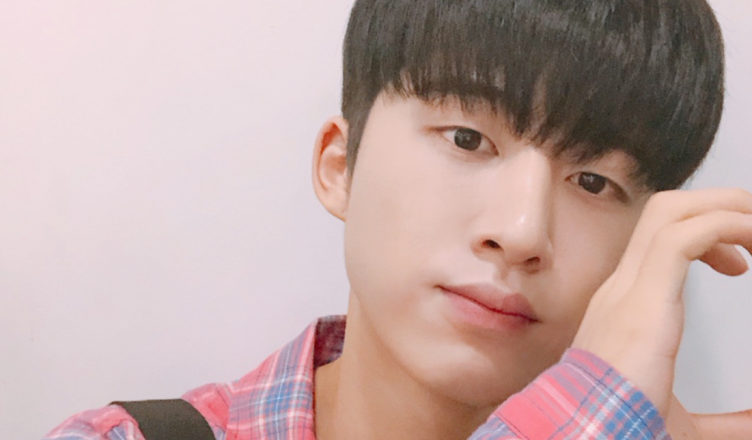 Dispatch Exposes iKON's B.I Allegedly Soliciting and Using Drugs