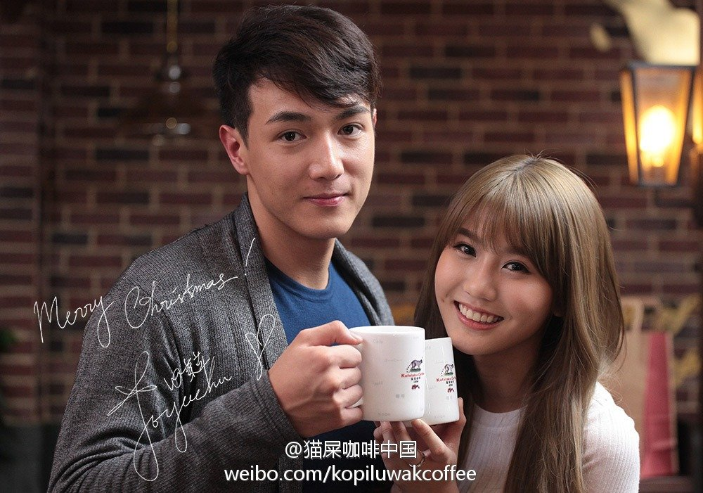 Elva Hsiao Rumored to be Dating 24 Year Old Actor, Justin Huang