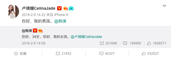 Han Geng and Celina Jade Have Registered Marriage in Hong Kong Weibo