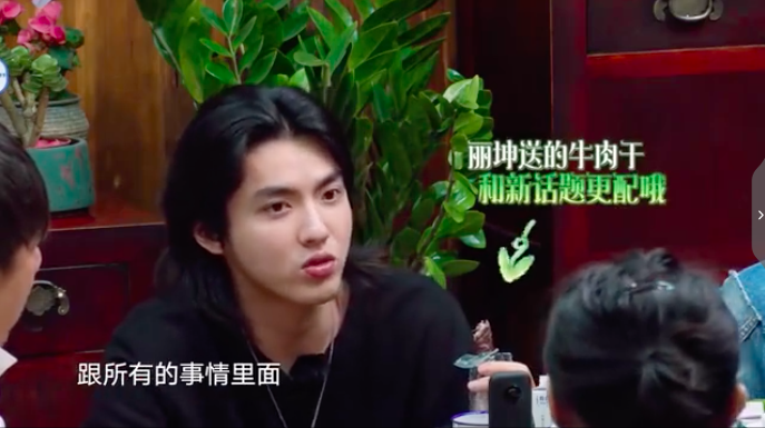 """Kris Wu Reveals He's Lonely and Wants to Find a Partner on """"Back to Field"""""""