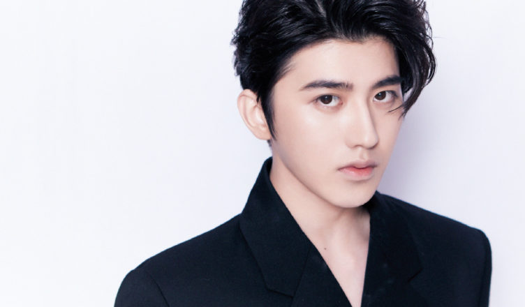 Police Arrest Creator Behind App Used by Fans to Manipulate the Traffic of Cai Xukun's Post