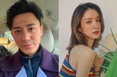 Raymond Lam Rumored to Have Proposed to Carina Zhang