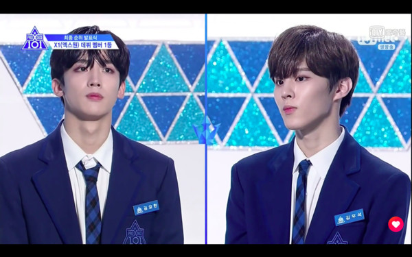 PRODUCE X 101 Debuts 11 Person Group, X1
