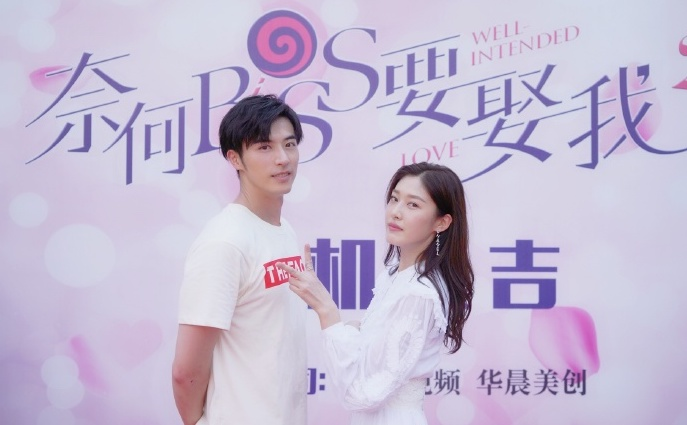 """""""Well-Intended Love 2"""" Officially Starts Filming, """"Ling Boss"""" Gets a New Love Rival"""