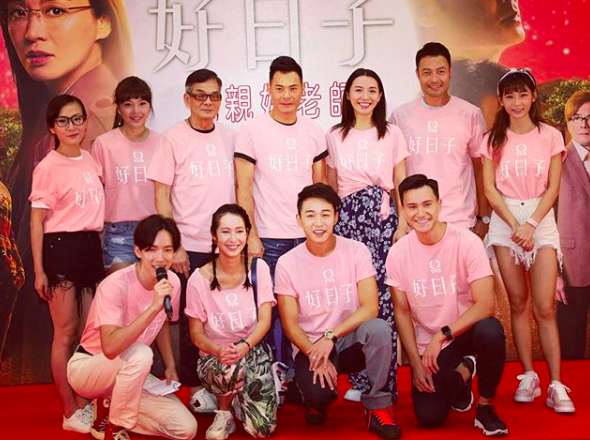 Alice Chan Busts on Ben Wong's Secrets, Stitch Yu Regrets Her First On-Screen Kiss