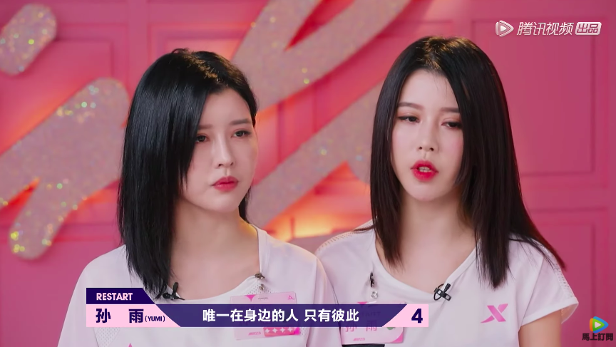 """BY2 Prove They Can Also Sing with Performance of """"Shallow"""" on """"The Coming One-Girls"""""""
