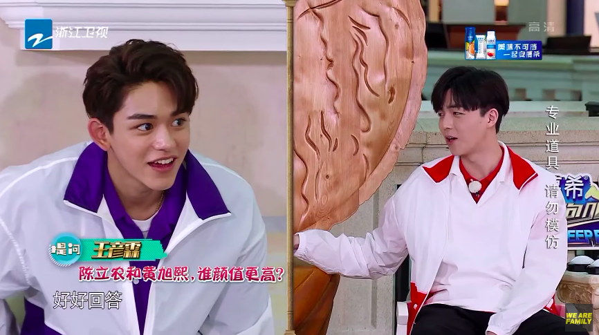 """Cast Members Get Candid in """"Keep Running"""" Season 3 Finale WayV Lucas and Chen Linong"""