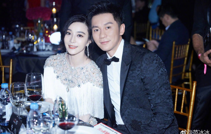 Fan Bingbing and Li Chen Reunited After Announcing Break Up 3 Days Later