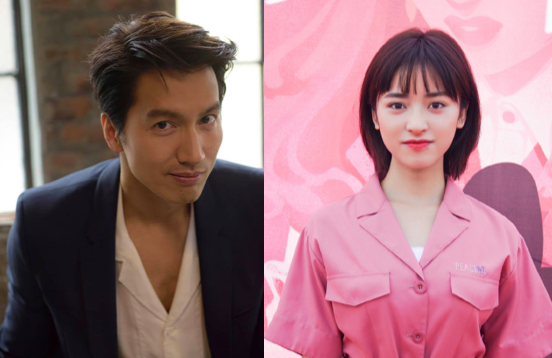 Jerry Yan and Shen Yue Play a Couple in New Series The Exchange Luck