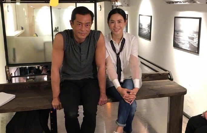 Manager Responds to Louis Koo's Marriage Rumors with Jessica Hsuan