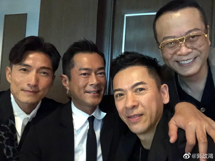Toby Leung and Jonathan Sze Tied the Knot