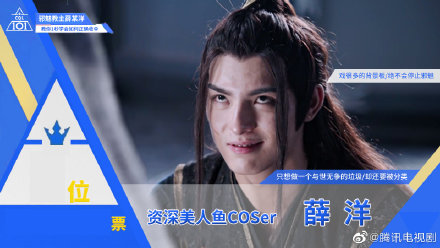 Wang Yibo Complains about Xiao Zhan Bullying Him While Filming The Untamed