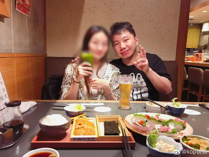 Yang Chaoyue's Manager Refutes Accusations of Him and Yang Chaoyue Traveling to Japan Together