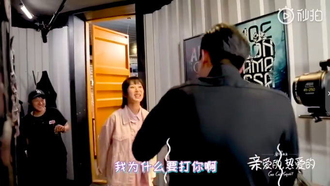 """Yang Zi and Li Xian Gave Each Other Unscripted Kisses in """"Go Go Squid! BTS Video"""
