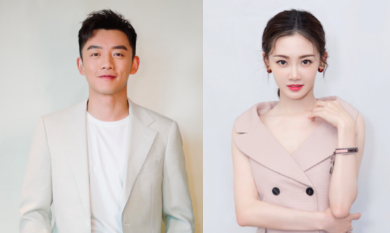 Zheng Kai Reportedly in New Relationship with Vivi Mao After Spotted Together in Singapore