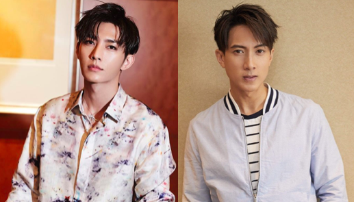"""Aaron Yan Forced to Sing Fahrenheit's """"Only Have Feelings For You"""" After Losing to Wu Zun"""