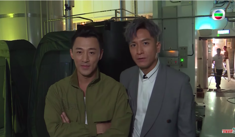 """Kenneth Ma Tries to Out """"Chok"""" Raymond Lam in """"Line Walker 3"""""""