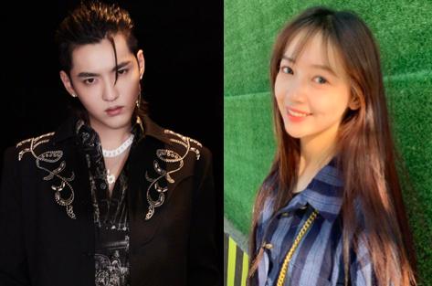 Kris Wu's Alleged Girlfriend Exposed