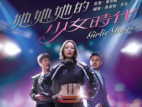 """Kristal Tin Has a Love Triangle with Raymond Cho and Johnson Lee in """"Girlie Days"""""""