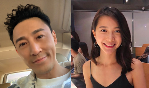 """Miss Chinese International, Serene Lim, Rumored to Have Been Handpicked by Raymond Lam to Star in """"Line Walker 3"""""""