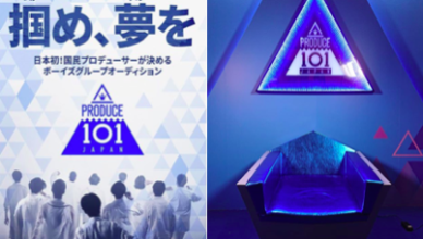 PRODUCE 101 JAPAN Has Started Filming in South Korea