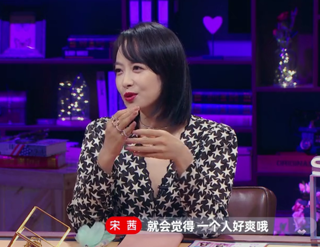 Rainie Yang Asks Victoria Song if She Has Been Single for Over Three Years