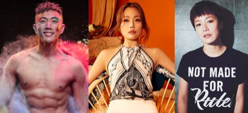 Wilfred Lau Shows Support for Joey Yung and Calls Denise Ho a D*ckface