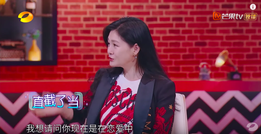 Zhang Mingen and Lulu Xu Confirm They Are Dating Weibo