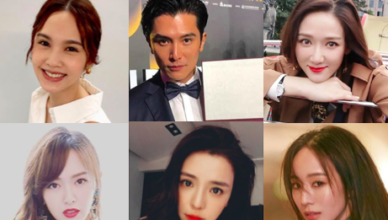 A Look at Roy Chiu's Dating History and Why Netizens aren't Thrilled about Him Dating Janine Chang