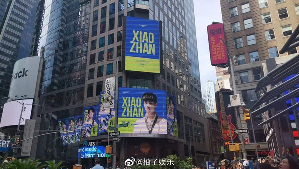 Fans Bought Ad Space to Put Xiao Zhan and Wang Yibo on NYC's Times Square Billboards