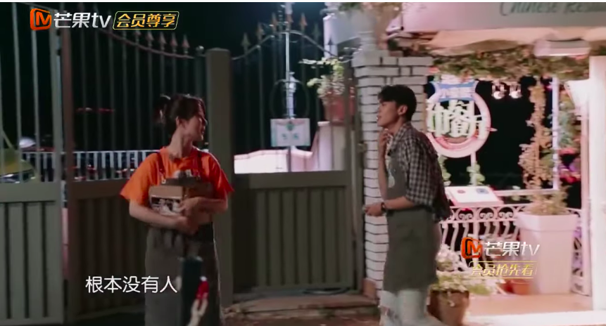 """How did Yang Zi Dupe Dylan Wang into Joining """"Chinese Restaurant 3""""?"""