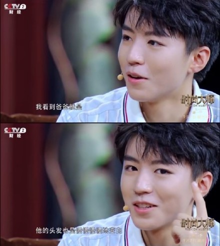 Karry Wang Junkai Holds Back Tears Talking about His Father's Sacrifices Before He Became a Celebrity