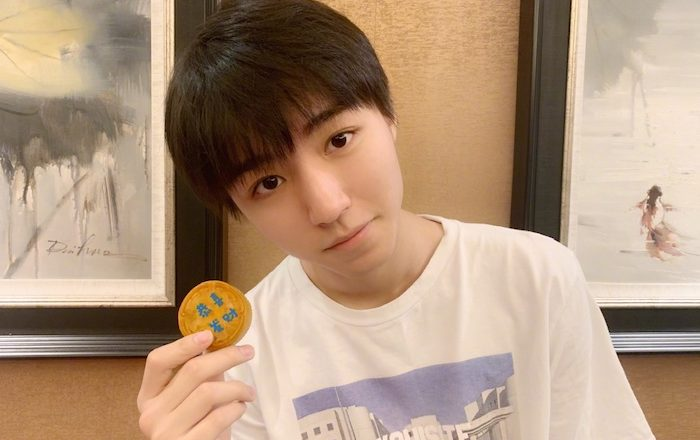 Karry Wang Junkai Implies He's Not Happy Being Mature at a Young Age
