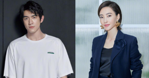 Lin Gengxin and Wang Likun Break Up Rumors Spurred On After She is Allegedly Spotted Holding Hands with a Mystery Male Again