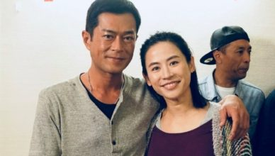 """Louis Koo Tries to Kill Jessica Hsuan in """"A Witness Out of the Blue"""""""