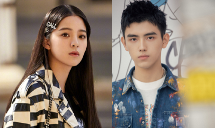 Nana Ouyang and Arthur Chen Feiyu Reportedly Spotted Together in Paris