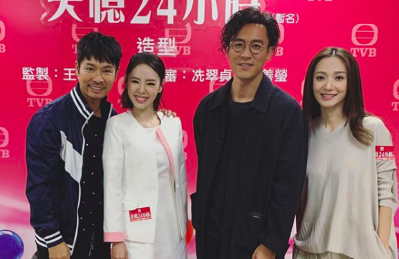 Roger Kwok and Shaun Tam Get Mistaken as Gay Lovers in New TVB Series