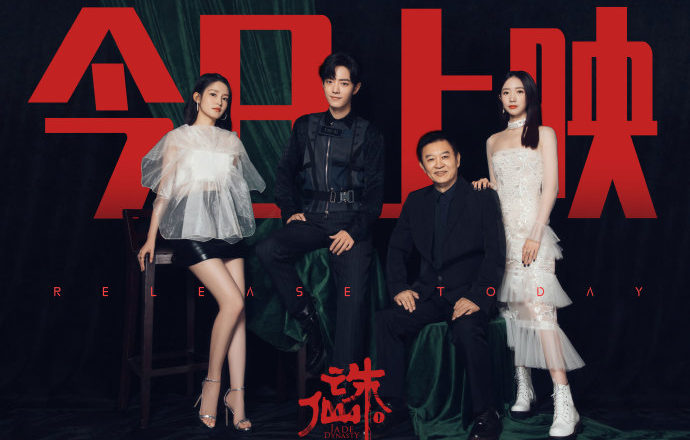 Screenwriter Throws Shade at Xiao Zhan, Says Leads are Only There to Attract Box Office Traffic