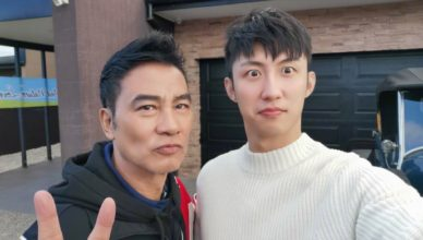 """Simon Yam Returns to Work and Reunites with His """"Son"""", Johnny Huang Jingyu, in """"Feel The World"""""""
