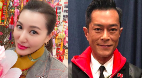 What is Louis Koo's Solely Acknowledged Ex-Girlfriend, Natalie Wong, Up to Nowadays?