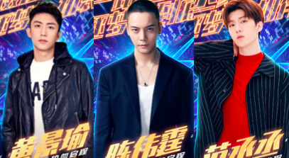William Chan, Johnny Huang Jingyu, and Fan Chengcheng Headline New Variety Show, Chase Me