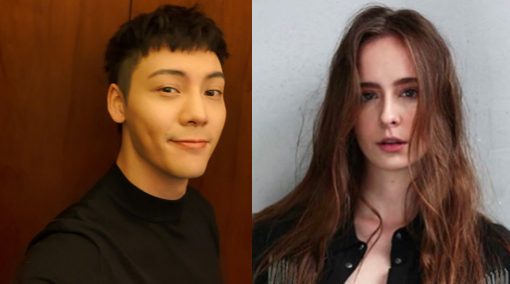 William Chan's Rumored Brazilian Girlfriend, Bruna Marth, Has Moved On to a Basketball Player