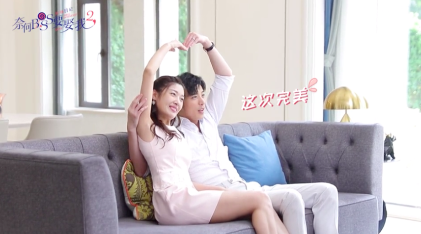 """""""Well-Intended Love Season 2"""" BTS Video Compilation"""