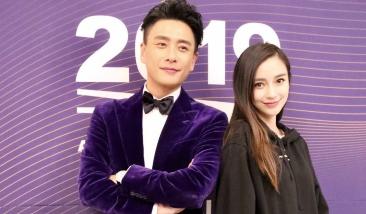 Bosco Wong Shows Off His Korean to Go Up Against Oppas and Reunites with Angelababy at Asia Contents Awards