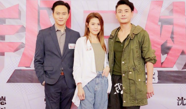 """Chilam Cheung Teams Up with Bosco Wong and Chrissie Chau, in Lunar New Year Series, """"The Impossible 3"""""""